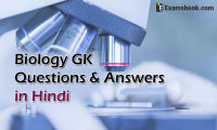 biology gk questions and answers