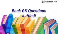 p5SjBank-GK-Questions-in-Hindi.webp