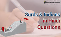 surds and indices questions and answers