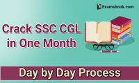 how to crack SSC CGL in one month