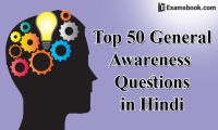 v36oGeneral-Awareness-in-Hindi.webp