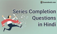 Series completion questions in hindi