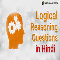 logical reasoning questions in-hindi