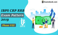 ibps crp rrb exam pattern 2019